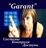 Системы контроля доступа И.П.