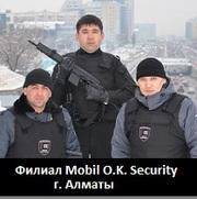 «MOBIL.O.K. SECURITY» В Г. АЛМАТЫ