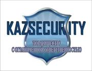 Охранные услуги и безопасность