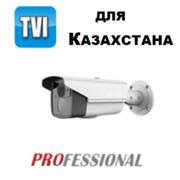 Видеонаблюдение. монтаж. Проектирование