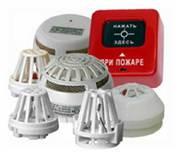 Установка и продажа охранно-пожарной сигнализации