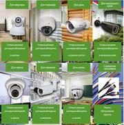 Установка систем видеонаблюдения,  ОПС и СКУД